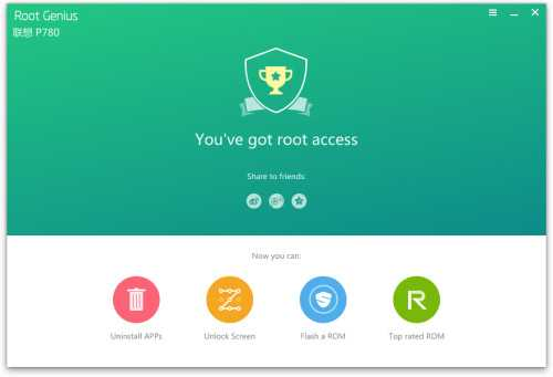 папка прочее на андроид занимает много места сбербанк ипотека на дом с земельным участком без первоначального взноса