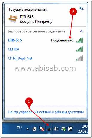 aflați adresa simbolului)