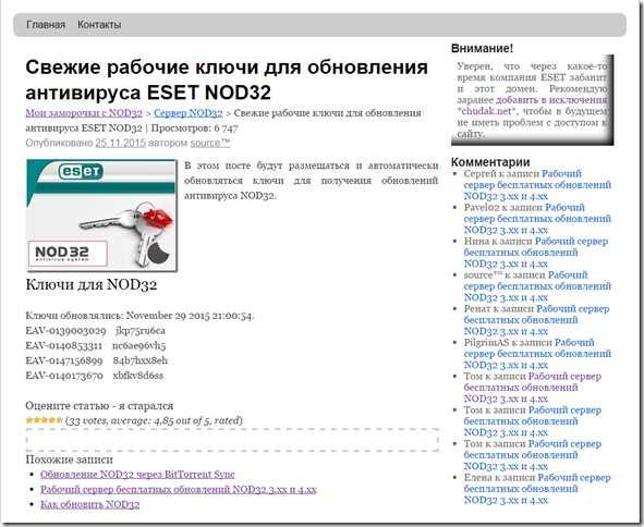 ne_ustanavlivaetsya_nod_32_na_windows_10_37.jpg