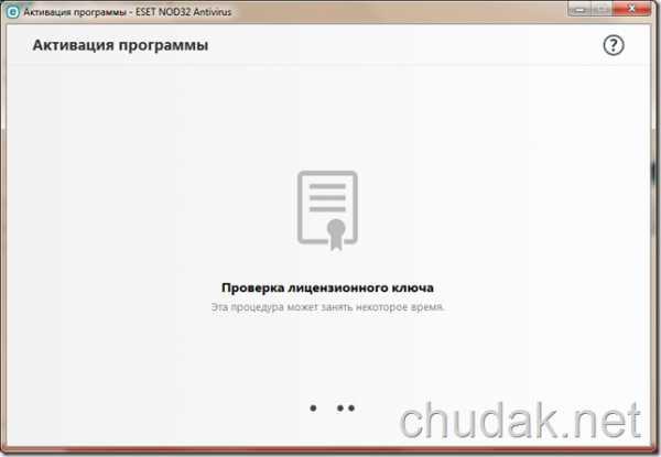 ne_ustanavlivaetsya_nod_32_na_windows_10_44.jpg
