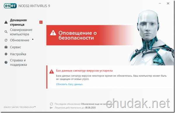 ne_ustanavlivaetsya_nod_32_na_windows_10_46.jpg