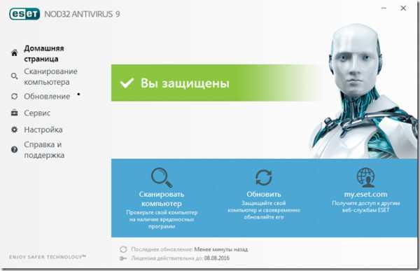ne_ustanavlivaetsya_nod_32_na_windows_10_47.jpg