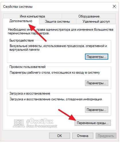 Windows 10 как перенести appdata на другой диск