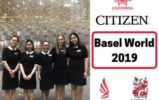 20190405 Basel World News Release