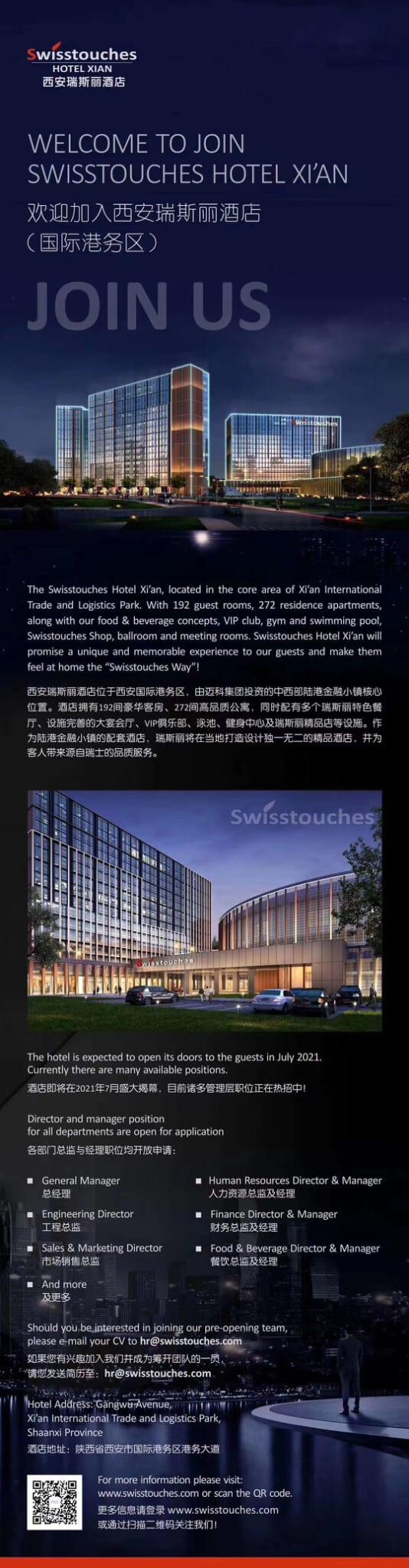 Swisstouches Hotel Xian