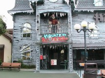 Kings Island Haunted House Ride
