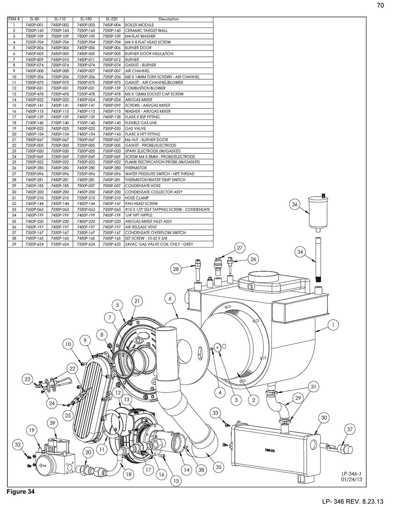 Elite Volume Water Heater Parts Drawings