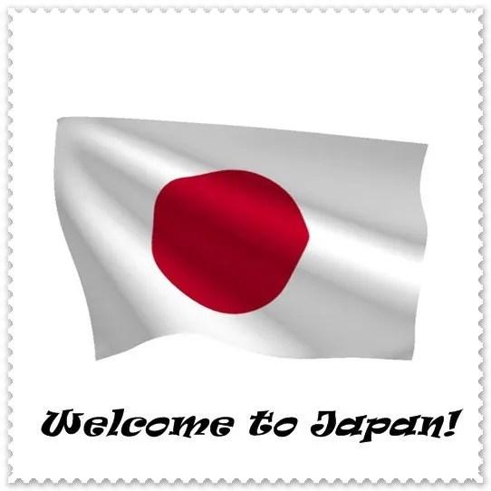 Giappone : nuova proposta viaggio
