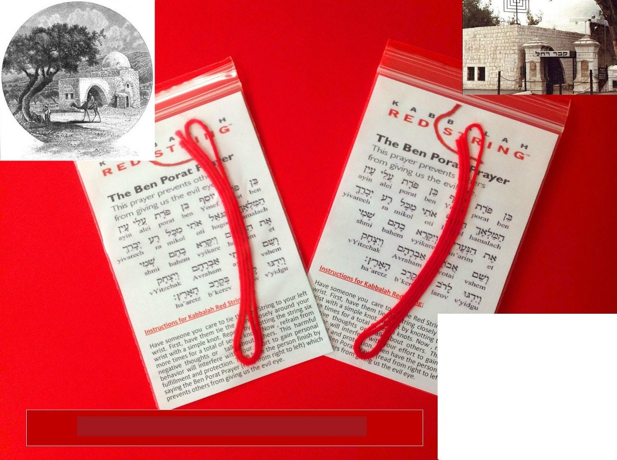 2 Hilo Rojo De La Kabbalah Importados De Israel   400