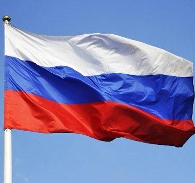 Bandera De Rusia Y De Todo El Mundo Banderas Medida