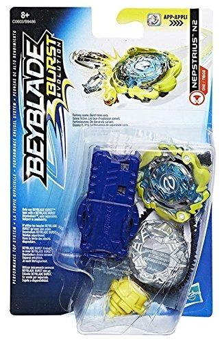 Hasbro Code Launcher Sword Qr