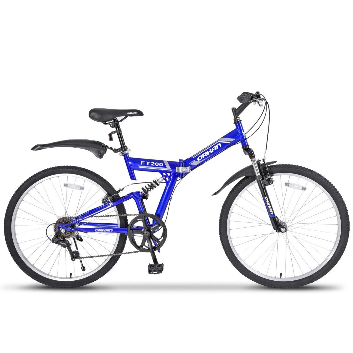 Bicicleta Plegable De Montana R26 7vel Shimano Meses Sin