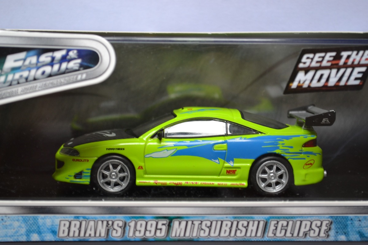 Brians Mitsubishi Eclipse