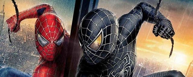 3d Fidget Spinner Wallpaper App Fidget Spinner Diferente Raro Metal Homem Aranha Venom