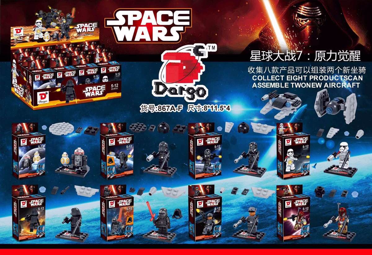 Lego Star Wars Episodio 7 Compatible 2 Naves Extra