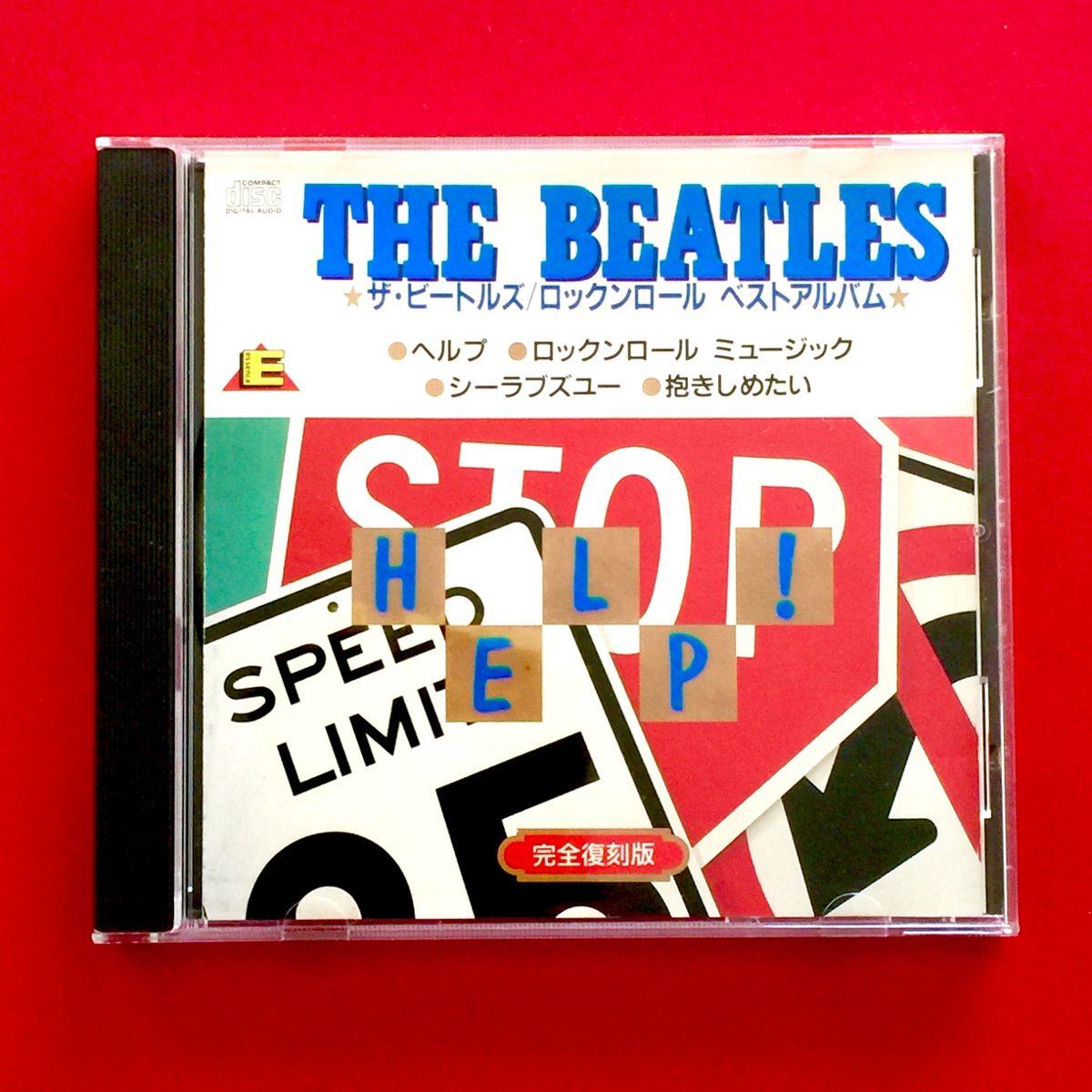 The Beatles Help Cd Album Japones Impecable Edicion Rara - $ 390.00 en Mercado Libre