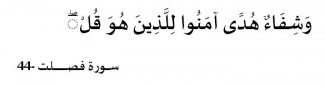 ayat 2