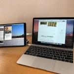 iPadがMacのサブディスプレイに? macOS標準機能として搭載か