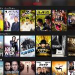 NetflixはAppleの動画配信サービスに参加せず