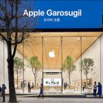韓国ソウルにApple Storeが初出店 自宅からはApple 福岡天神より近い店