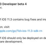 iOS 11.3 beta 4公開 開発順調なら正式版は今月中にもリリース