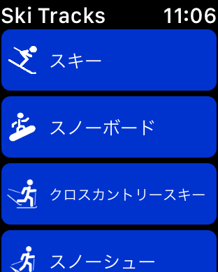 ski tracks