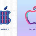 WWDCは終わった、次は「Apple 京都」だ