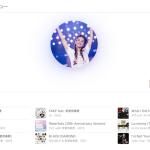 おおっ!Apple Musicで安室奈美恵さんの楽曲配信開始(16日から)!!