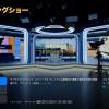 Apple TV+にオリジナル作品以外(過去の名作)も追加か?