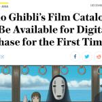 ジブリ作品、北米で12月17日からネット配信開始 日本では??