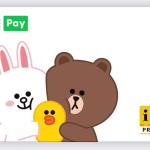 LINE PayがApple Payに対応、プリペイドタイプのiDとして利用可能