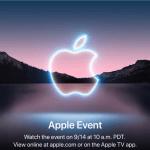 今晩発表のiPhone 13、期待すべき新機能はあるのか??