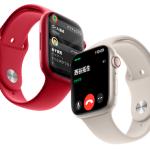 Apple WatchはGPSモデルかGPS + Cellularモデル、どっちがいい?