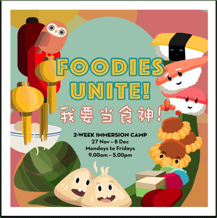 Nov 2017 Immersion Camp – Foodies Unite!