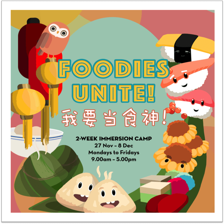 Nov 2017 Immersion Camp – Foodies Unite!