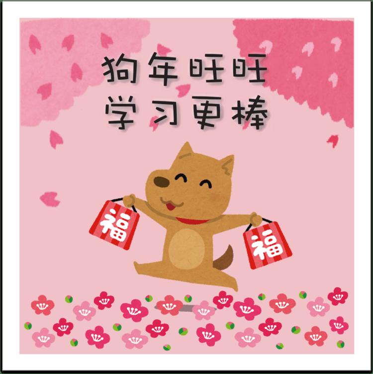Chinese New Year Closure Dates 2018