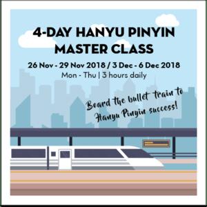 Nov / Dec 2018 Hanyu Pinyin Master Class