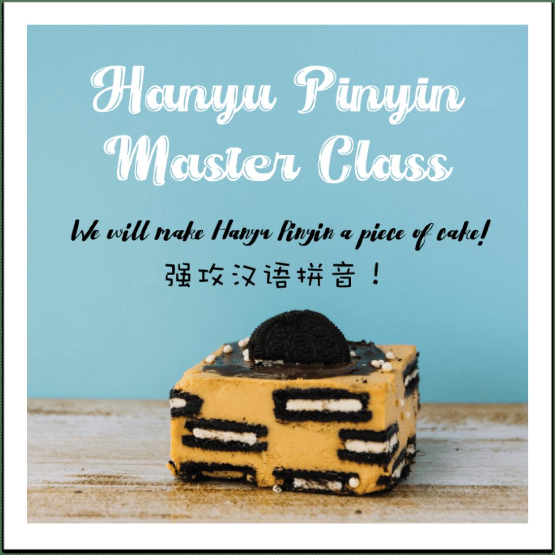 Hanyu Pinyin Camp