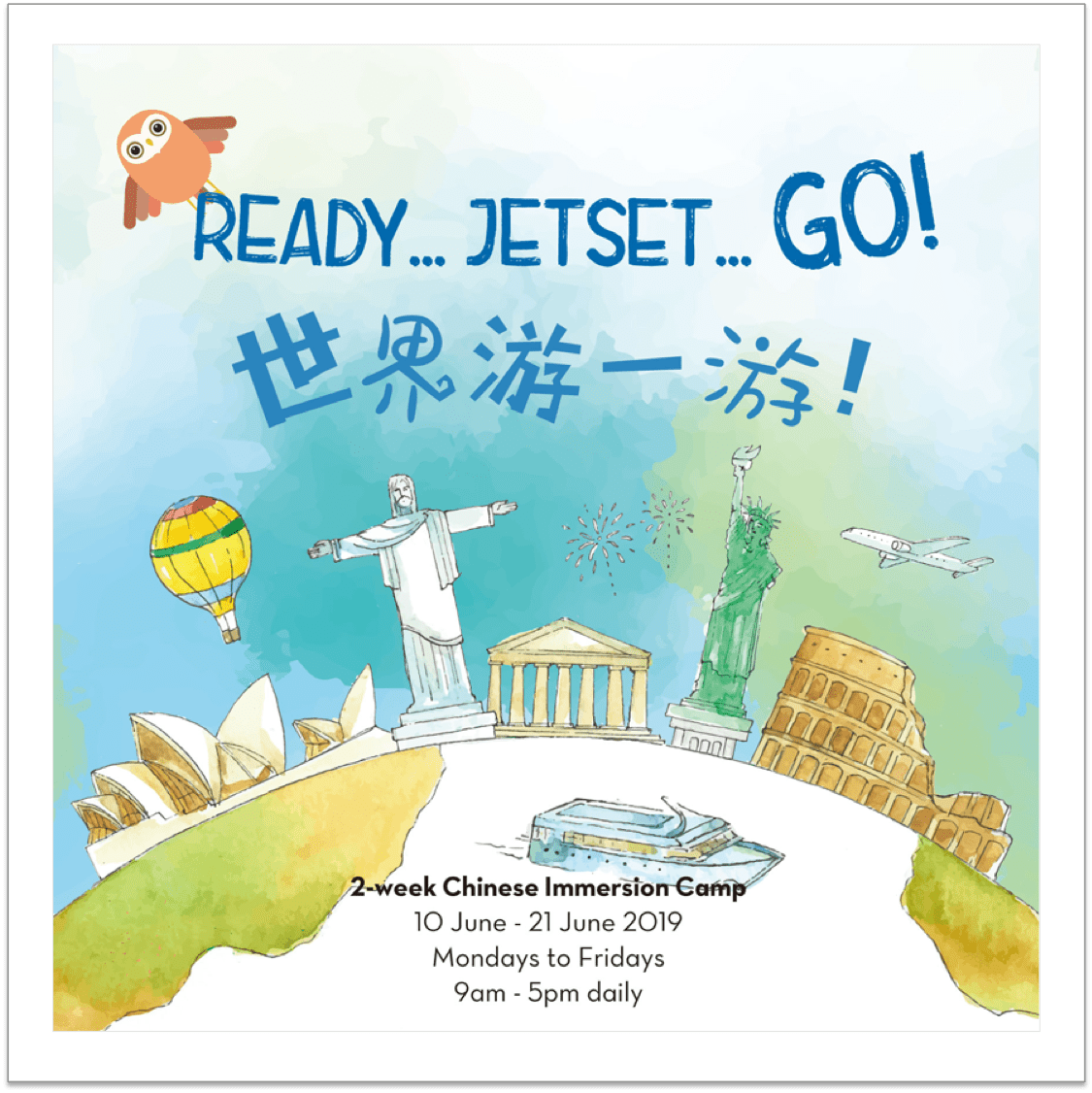June 2019 Immersion Camp – Ready… Jetset… GO!