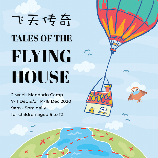 Dec 2020 Mandarin Camp – Tales Of The Flying House