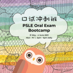 PSLE Oral Exam Bootcamp