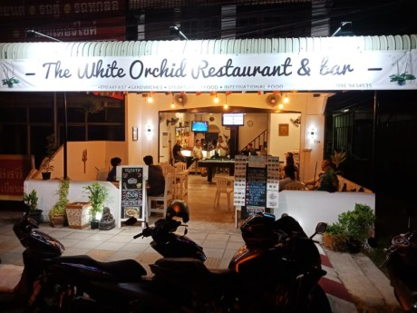 The White Orchid Restaurant