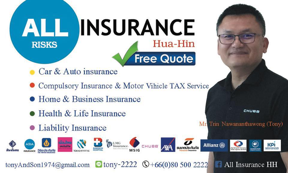 All Insurance HH