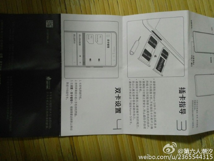 huawei-mate9_usermanual_03