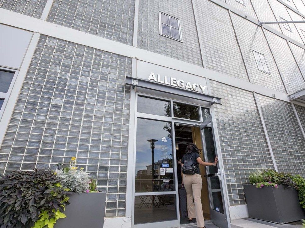 The Allegacy Branch on 5th St. now resides within Wake Forest Biotech Place.