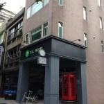 Hip budget hotels take over Taipei