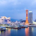 Airbnb looks to launch upscale arm in Japan