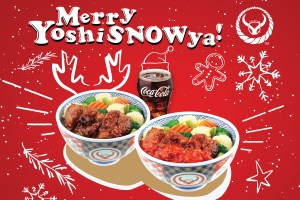 Merry Yoshinowya