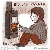 あまちゃん03