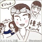 あまちゃん21